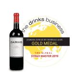 Zarihs by Borsao 2016: Best Syrah Worldwide